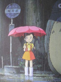 Totoro22